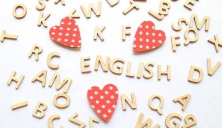 英語の4技能プラス発音