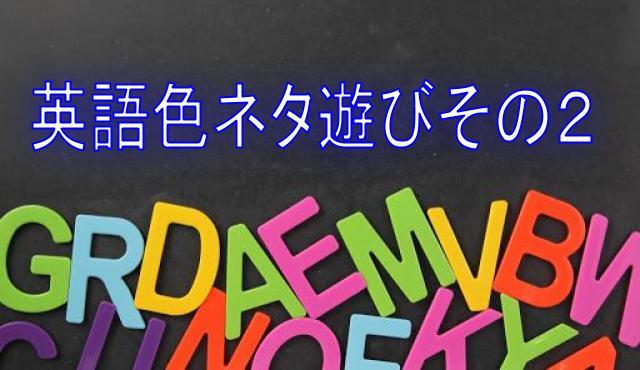 英語の色の覚え方は遊びを交えるのがいい!教えるタイミングや注意点も!