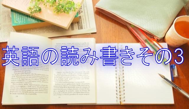 幼児のアルファベットの覚え方!書く練習はいつからどうやってすればいい?