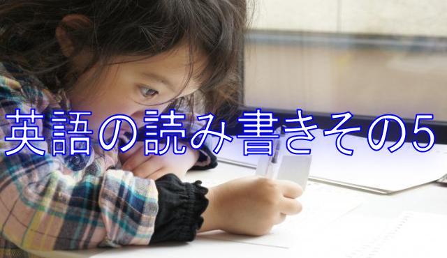アルファベットの覚え方【小学生編】遊びながら楽しく習得する方法