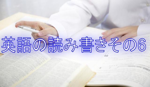 子供のフォニックスの覚え方!学習の進め方を現役英会話講師が教えます!